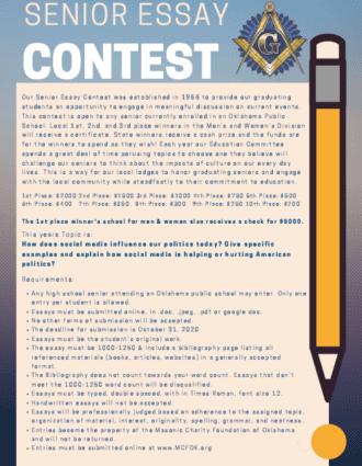 2020-2021 Senior Essay Contest